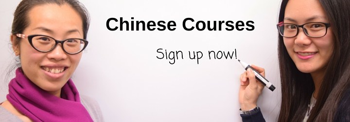 ChineseCourses